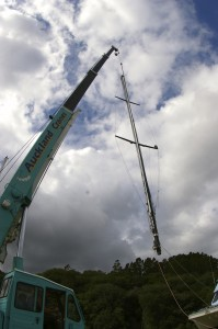 Removing the Mast